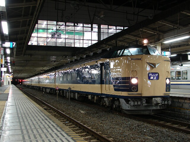 train20080208 021