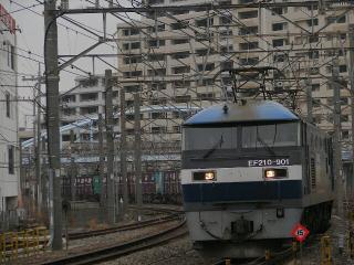 train20080209 001