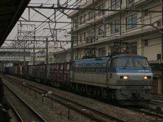 train20080209 002