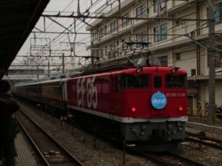 train20080209 004