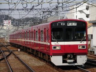 train20080210 007
