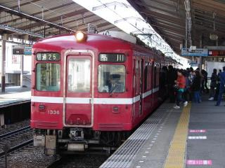 train20080210 010_convert_20080210212549