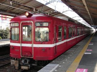 train20080210 012