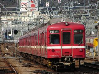 train20080210 013