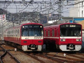 train20080210 017
