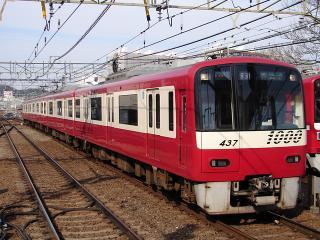train20080210 020