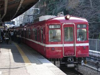 train20080210 021