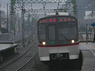 train20080212 001