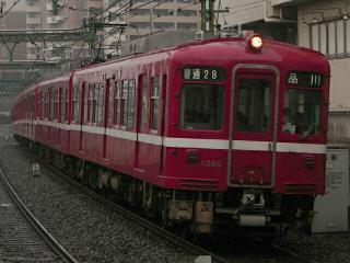 train20080212 004