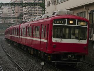 train20080212 005