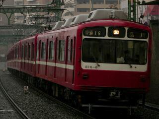 train20080212 007