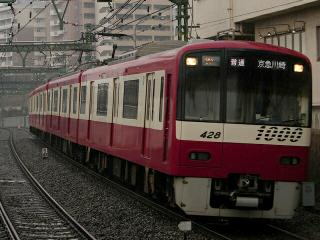 train20080212 008