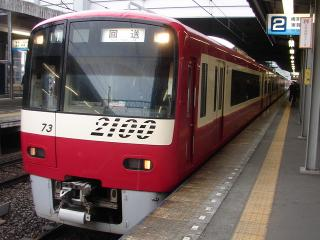 train20080212 010