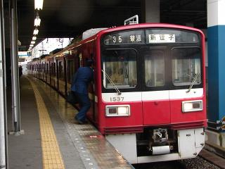 train20080212 009
