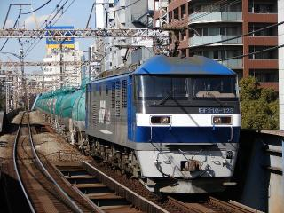train20080216 010