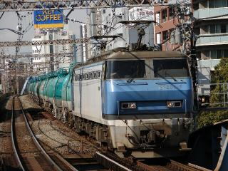 train20080216 013