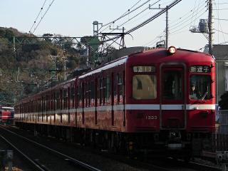 train20080219 006