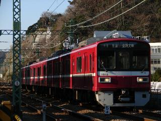 train20080221 002
