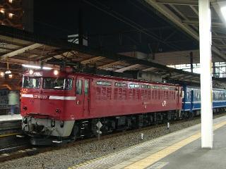 train20080222 004