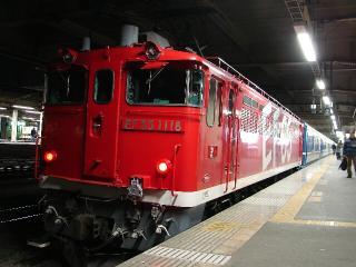 train20080222 008