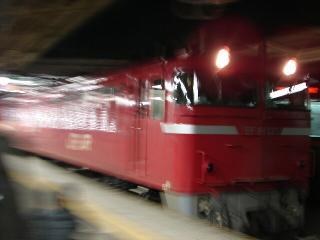 train20080222 013
