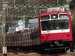 train20080223 006
