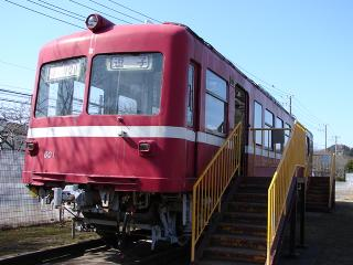 train20080224 002