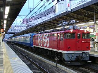 train20080226 005