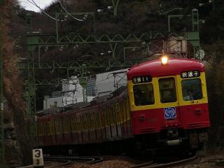 train20080226 011