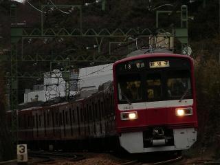 train20080226 013