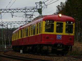 train20080226 014