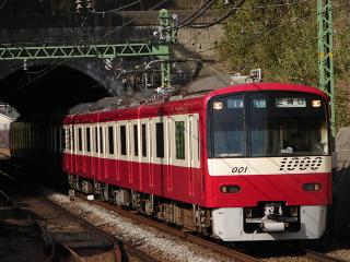 train20080227 008