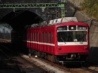 train20080227 009
