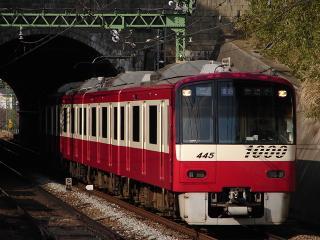 train20080227 010