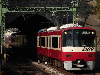 train20080227 011