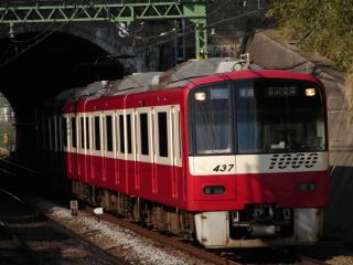 train20080227 012