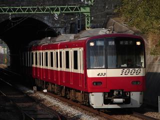 train20080227 015