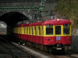 train20080227 016