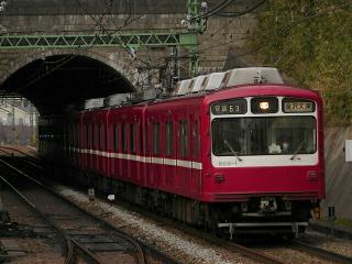 train20080227 017