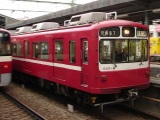 train20080227 019