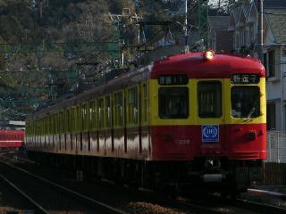 train20080229 001