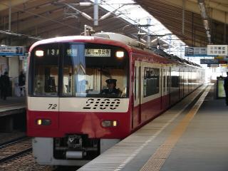 train20080229 005