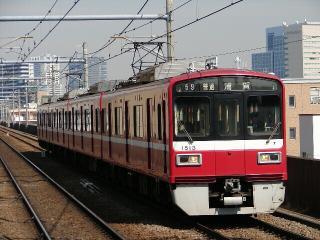 train20080229 006
