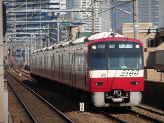 train20080229 007
