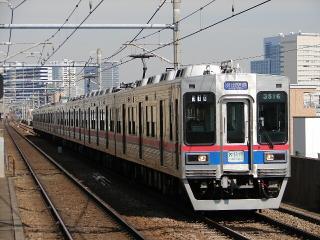 train20080229 008