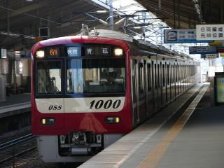 train20080229 009