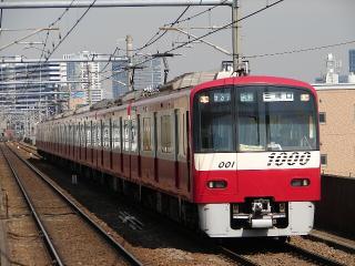 train20080229 010