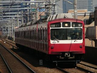 train20080229 012