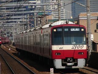 train20080229 013