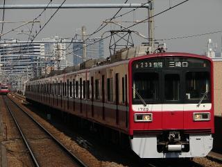 train20080229 015